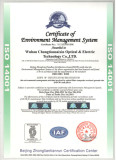 ISO14001:2004 of the Subsidiary- Wuhan ChangtianSaixin Optical & Electric Technology Co.,Ltd