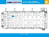 W1F47-The 28th International Exhibition for Refrigeration