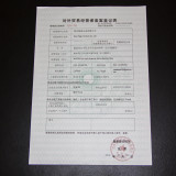 Registration Certificate For Foreigh Trade Business