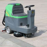 Electric Floor Washer (DQX6)