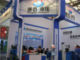 2010 bauma China shanghai