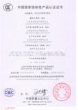 General MCCB CCC certificate