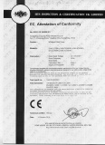 The certificates of our product