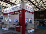 China -shanghai International Petrochemical technology and equipment exhibition