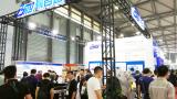 Beijing Essen Welding & Cutting Fair 20170627-20170630