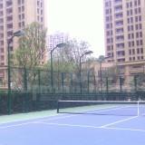 Tennis Court Equipment