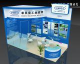 ITMA ASIA + CITME 2016 in Shanghai- XINBEX Company
