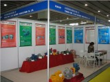 The Seventh International Pump and Valve Exhibition
