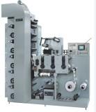 Label Flexo Printing Machine LRY330
