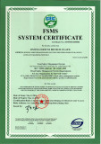 ISO22000:2005 certificate for food grade CMC