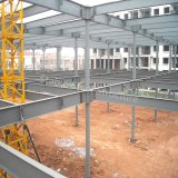 Steel structure supermaket building