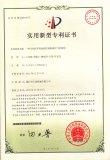 Remote Control Patent