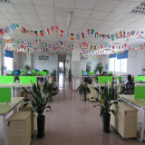 Full view of our office