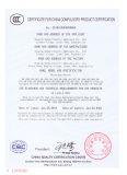 CCC certificate for Micro swtich
