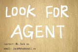 Agent Needed in Gulf
