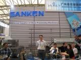 Shanghai Show