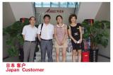 Japan Customer Visit
