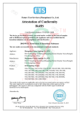 Christmas Lights CE Rosh Certifications