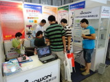 The International Trade Fair for Quality Assurance - Control China