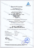 ISO 13485 quality systerm certificates