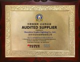 GOLD and AUDITED SUPPLIER CERTIFICATES