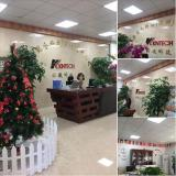 kntech new office produce industrial telephone factory