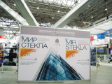 13 th MIR STEKLA GLASS EXHIBITION