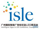 2016 Guangzhou International Signs&LED Exhibition( Feb 24th - 27th, 2016)