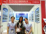Shanghai Exhibition--- Aquatech China