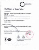 ISO9001 Certficate