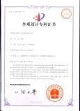 Patent of AVR