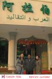 Bahrain Customer