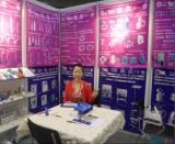 Representative Hospital & Homecare 2012 asia medical fair in singapore
