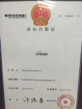 Our chinese Brand