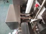 Filter tea bag forming parts(YD-11)
