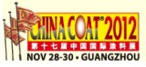 Chinacoat2012-Booth No.