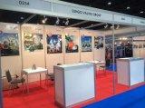PVPC EXPO 2015 Exhibition Room