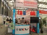 Non-Woven Bag Machine Fair