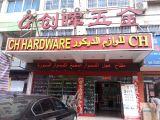 CH Company