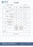 Air Conditioner Copper Pipe Testing Certificate