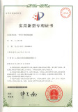 EVERGEAR Patent Certification 19