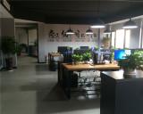 Xiangjiang Office