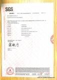 SGS certificate for Y type needle-free connector Page1, physical performance report