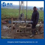 Our HF80 small water well drilling rig as the customer to win the life first bucket of gold