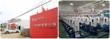FND Shunde Hongshu Factory