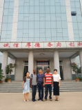 Ghana customers visited Hebei Huaqi