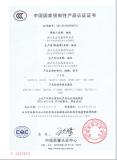 3C certificate