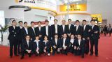 China Refrigeration Exhibition