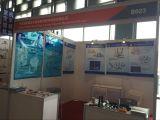 2016 Fastener Expo Shanghai