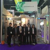 2016 INTERSEC DUBAI